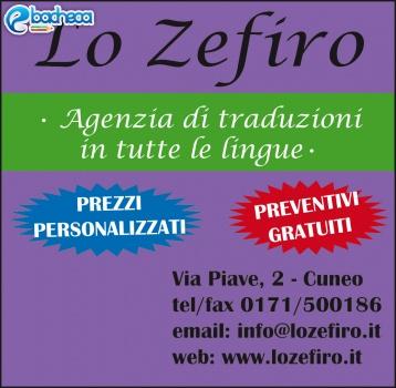 Anteprima Lo Zefiro