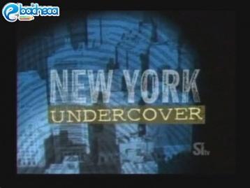 Anteprima New York Underground