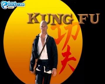 Anteprima Kung Fu 1972 completa