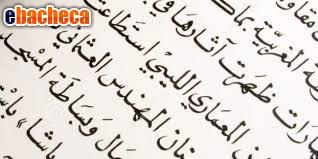 Anteprima Lezioni di Arabo