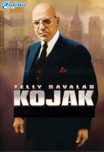 Anteprima Kojak serie completa